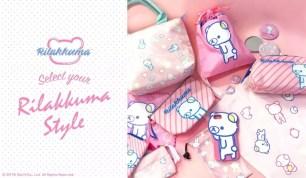 粉嫩流行的復古設計超可愛♡『懶懶熊Rilakkuma STYLE』全新設計款!5月19日起日本全國Loft開始販售