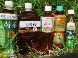 有助於維持體態!5款熱銷機能性「健康茶飲」推薦