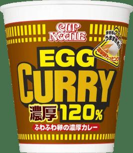 日清CUP NOODLE的加顆溫泉蛋系列第2彈♡「CUP NOODLE EGG CURRY BIG」