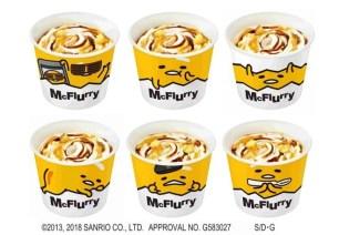 日本麥當勞期間限定聯名甜點「冰炫風 蛋黃哥」6月8日起販售!猜猜它究竟是什麼口味吧♡