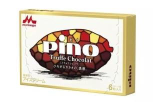 史上最高可可成分!犒賞自己吧~森永「PINO Trugge Chocolat冰淇淋」期間限定販售♫