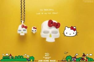 骷髏頭HELLO KITTY超特別!三麗鷗與JAM HOME MADE新推出3款聯名飾品♡