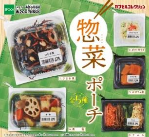 這是拿來用的?超市裡的熟食隨身帶著走「Capsule Collection 熟食小物包」