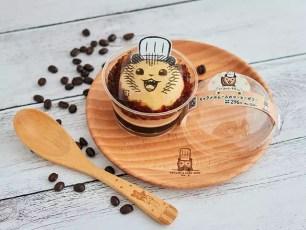 日本LAWSON便利商店x「小熊的蛋糕坊」2款聯名甜點現正販售中♪