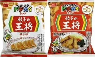 BABY STAR 超寬條餅與連鎖餐廳「餃子的王將」推出2款聯名點心餅