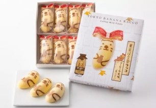 秋冬限定的可愛療癒♡『東京香蕉海獅 咖啡牛奶口味』