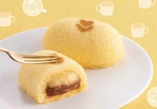 「東京香蕉」姊妹商品新推出☆冬季限定「銀座的焦糖拿鐵蛋糕」