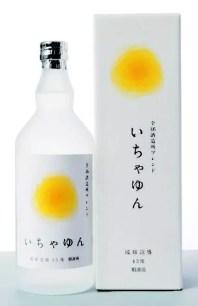 沖繩泡盛好評第2彈「相遇 43度」☆11月1日起數量限定販售!