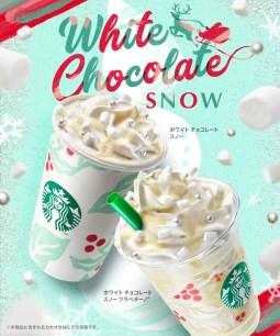 雪白色的冬天!2018日本星巴克聖誕限定飲品‧第二彈★