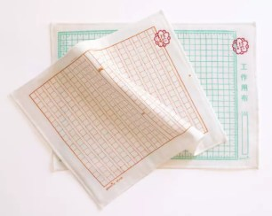 稿紙與作業用紙的懷舊風格!2種「學校毛巾」現正販售中