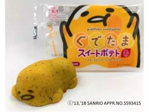 Lappopo Farm x 蛋黃哥♡可愛小點心「蛋黃哥 甘藷」便利商店販售中!
