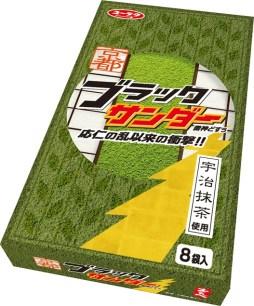 有樂製菓x美十!京都伴手禮新選擇♫含宇治抹茶「京都雷神巧克力」