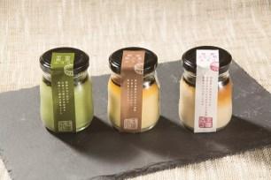 和菓子名店「菓子匠 末広庵」新推出!以精選和風食材製作的布丁共3種口味
