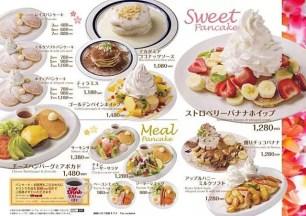 上野丸井百貨‧夏威夷風咖啡廳「Leis' Coffee」1號店✩12月7日週五開幕!