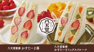 LAWSON便利商店x八天堂監製甜點系夾心三明治♡期間+數量限定的兩種口味♡
