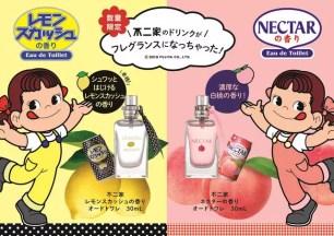 不二家的熱銷飲料「Nectar」、「Lemon Squash」☆數量限定同名淡香水甜美上市