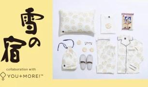 逼真的「雪宿米菓」圖案超可愛♡ 三幸製菓×YOU+MORE!聯名生活用品開放預約♪