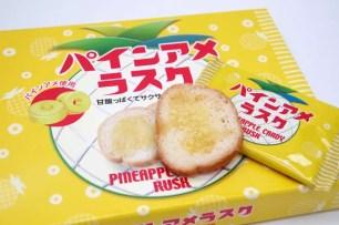 關西限定伴手禮8月新上市!「鳳梨糖麵包脆餅」