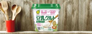 添加植物性乳酸菌發酵!乳糖不耐症也OK☆ Marusanai「豆乳優格」