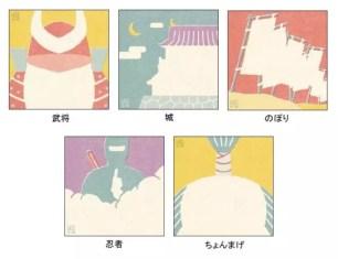 日本KOKUYO旗下品牌✧武將、忍者、武士髮髻!樣式可愛別緻的「戰國便條紙」