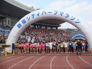 ハーフマラソン,大会,おすすめ,関東