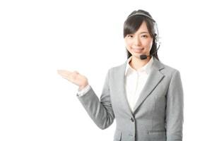 スタッフのイメージ