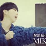MIKIKO先生の情熱大陸まとめ!森山未來のダンス動画がヤバい!