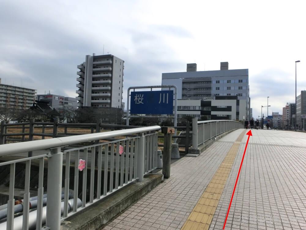 原一探偵事務所茨城水戸口コミ・評判