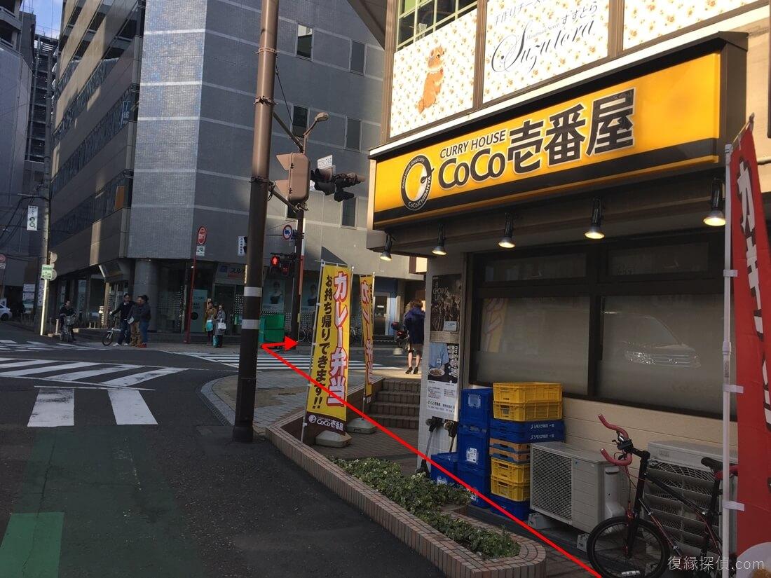 原一探偵事務所の静岡拠点の口コミ・評判