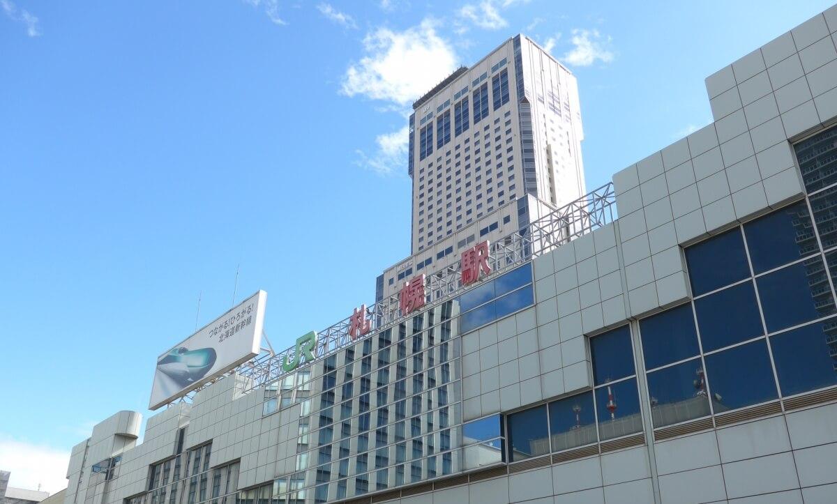 原一探偵事務所札幌拠点【北海道】の口コミ・評判