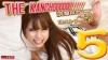 THE KANCHOOOOOO!!!!!! スペシャルエディション5