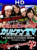 カリビアンTV 第6回 ~クリスマススペシャル~