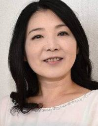 横山紗江子 (よこやまさえこ / Yokoyama Saeko)