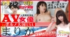 世界で人気の日本AVポルノの本場でバトルファック ! 人気美形淫乱AV女優 まりか