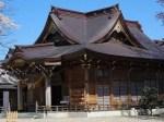 三皇熊野神社