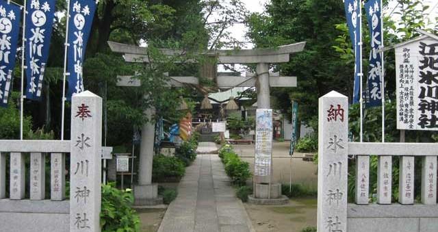 江北氷川神社