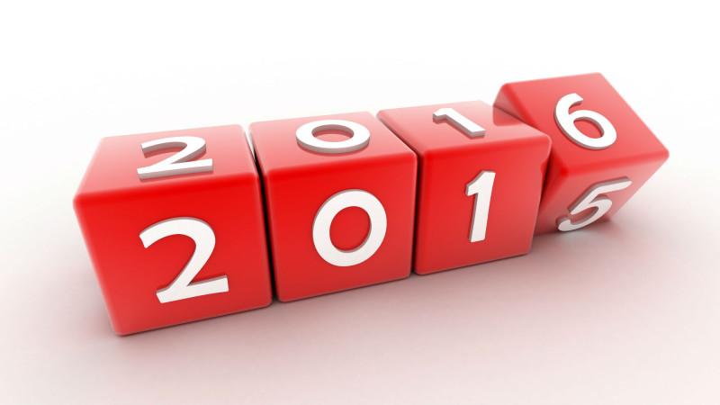 2016年度(平成28年度)