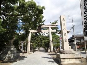 長浜八幡宮
