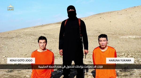 十字軍とは?わかりやすいイスラム国の日本に対する敵意の理由