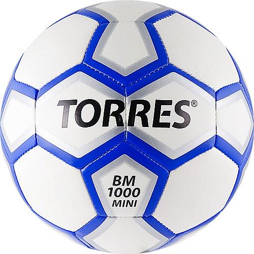Сувенирные футбольные мячи (для детей) №0, №1