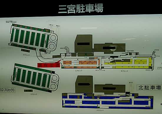 三宮駐車場地図