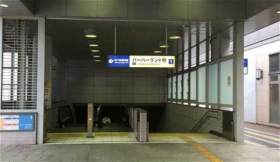ノエビアスタジアム神戸 アクセス