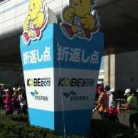 神戸マラソンコース写真