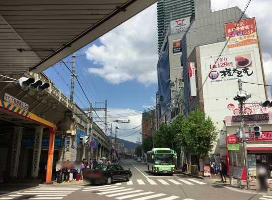神姫バス 三宮バスターミナル