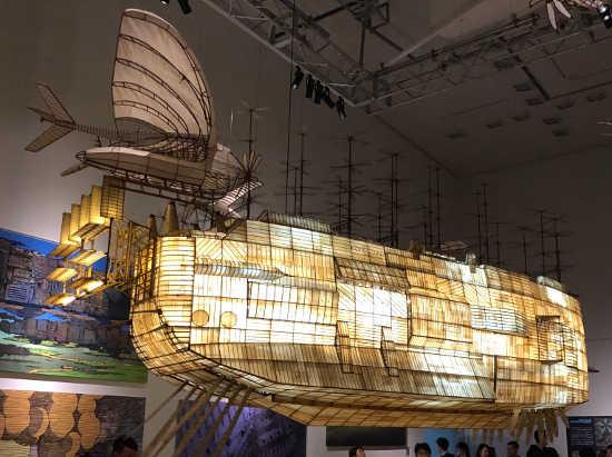 ラピュタ 飛行船