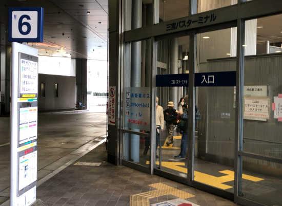 神戸から徳島・鳴門行きバス停