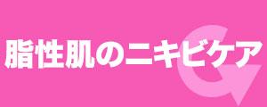 shisei