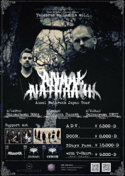 ANAAL NATHRAKH 来日 JAPAN TOUR 2016