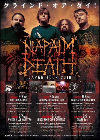 ナパーム・デス 来日 JAPAN TOUR 2016