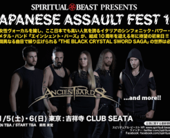 ANCIENT BARDS 来日 JAPANESE ASSAULT FEST 16